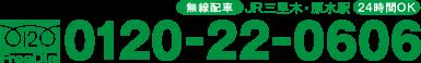菊陽タクシー電話番号